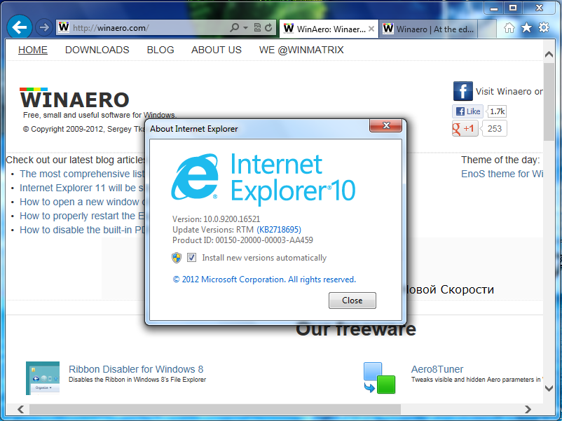 download ie 10 offline installer