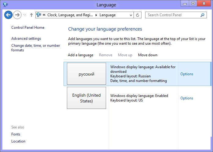 how to change windows 8 os language