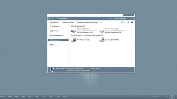 Relax theme for Windows 7
