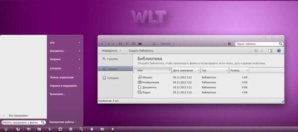 WI theme for Windows 7