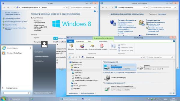 Windows 8 Basic Style v2 theme for Windows 8