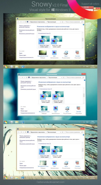 snowy theme for windows 8