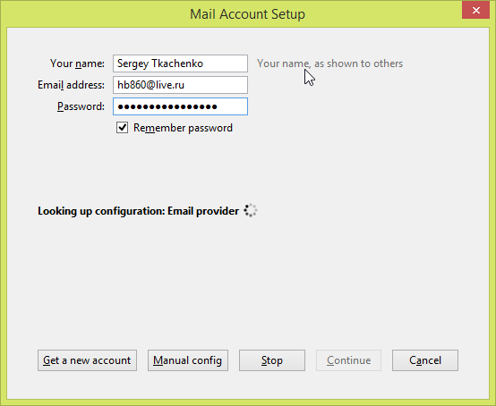 2013-09-16 15_26_06-Mail Account Setup