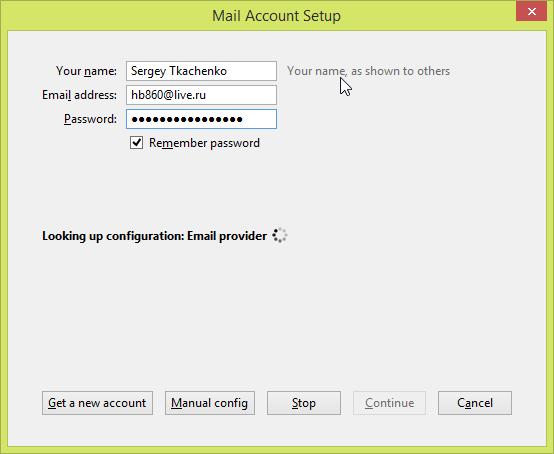 2013-09-16 15_26_06-Mail Account Setup