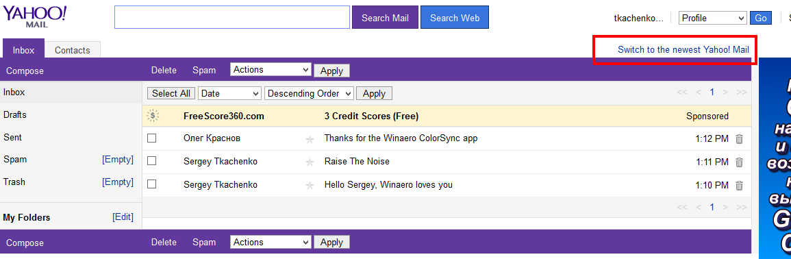 get into my yahoo email account