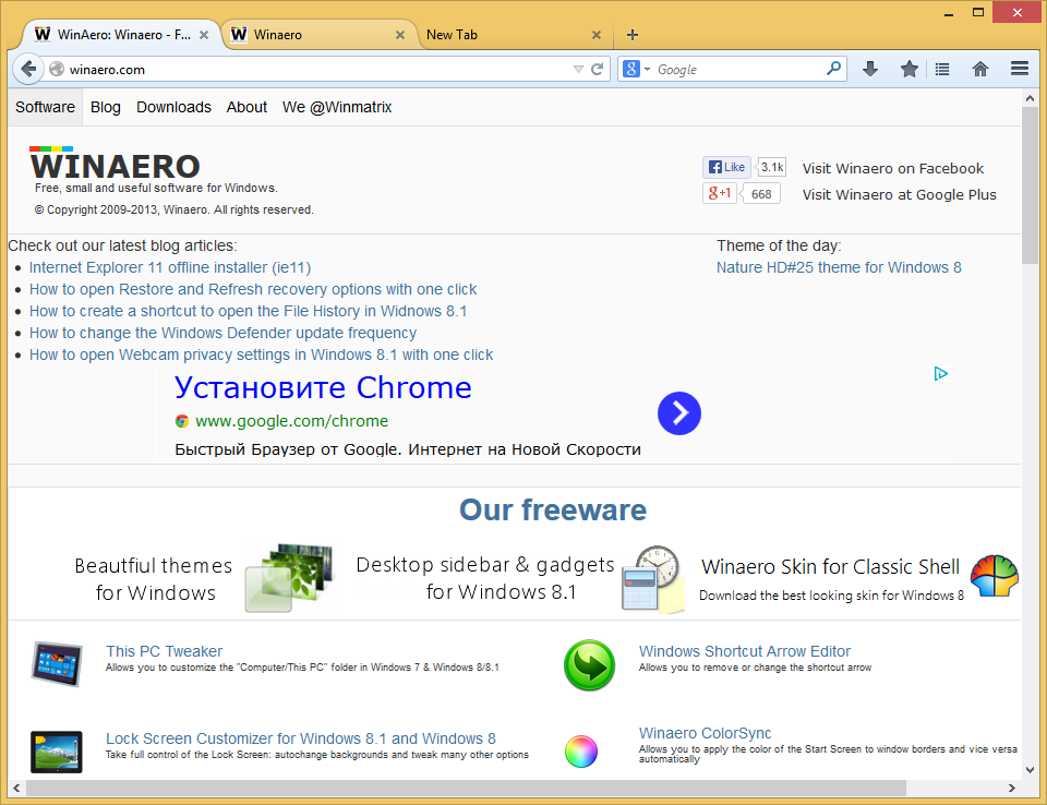 How to disable Australis in Firefox and get back the classic