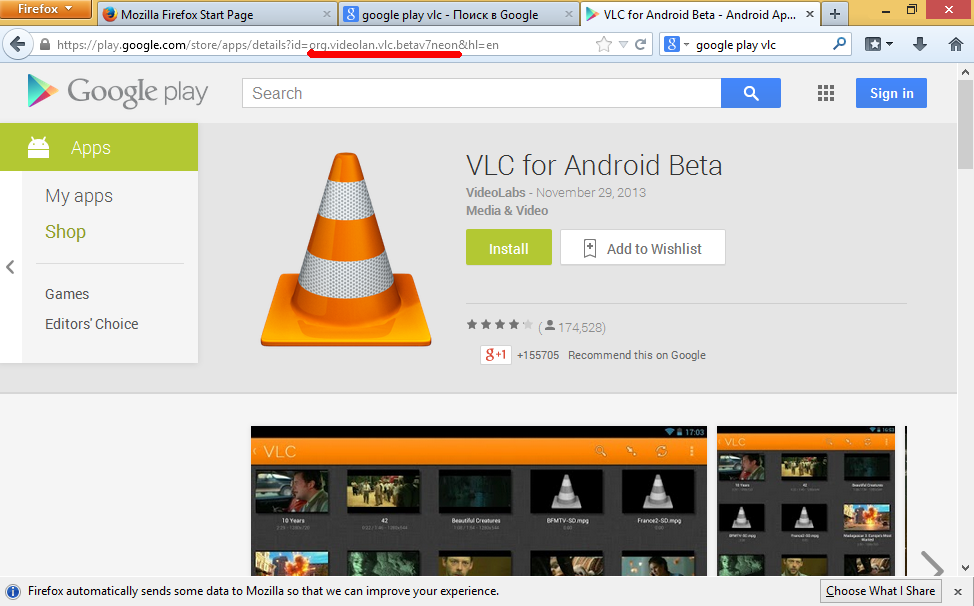 Android Application Download Url