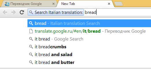 Italian bread address bar