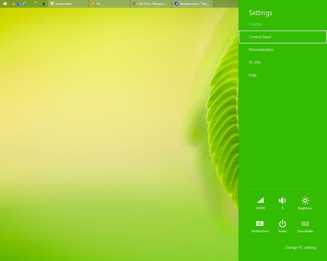 Zip/ unzip manager for Windows - Microsoft Community