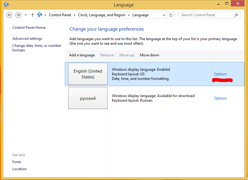 pack langue francais windows 8.1
