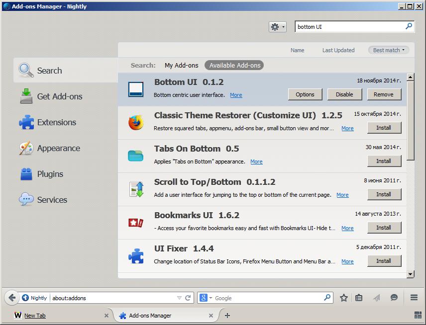 Firefox has gray bar at bottom