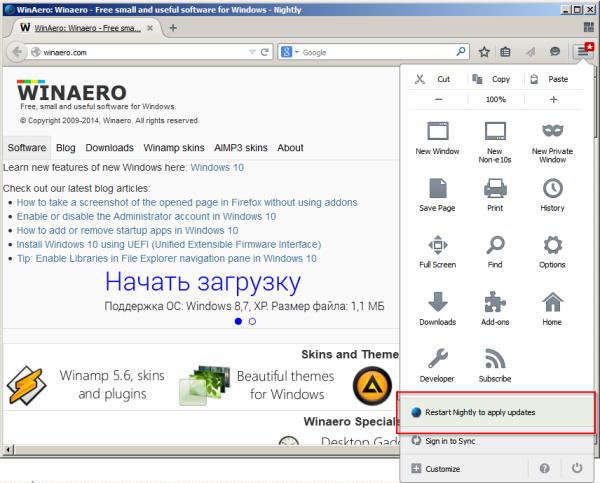 Firefox Update Badge Restart