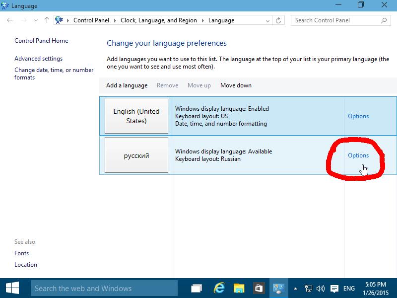 MUI language CAB file - install in Windows 10