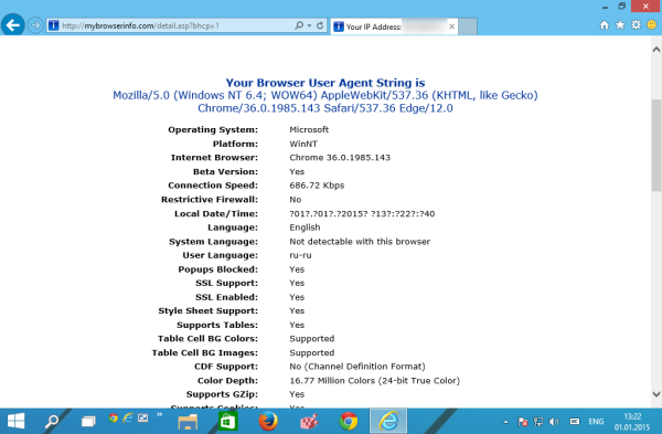 Internet Explorer 12 user agent