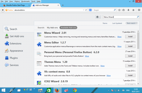 install menu wizard for firefox