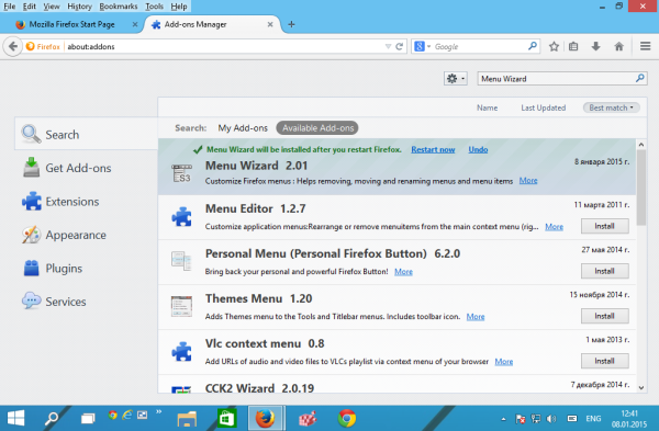 menu wizard restart Firefox