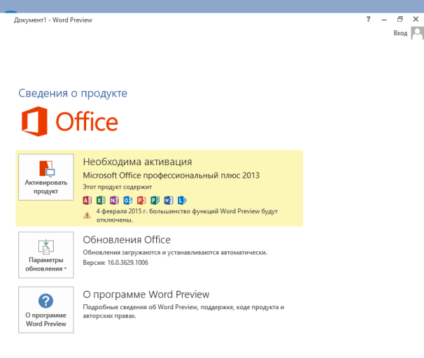 Office 16 version