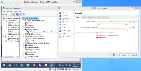 How to get VirtualBox video driver working in Windows 10 build 10041