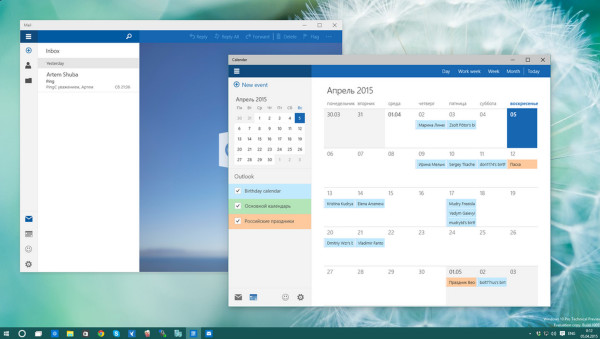 windows 10 build 10051 calendar