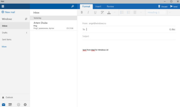 windows 10 build 10051 mail2
