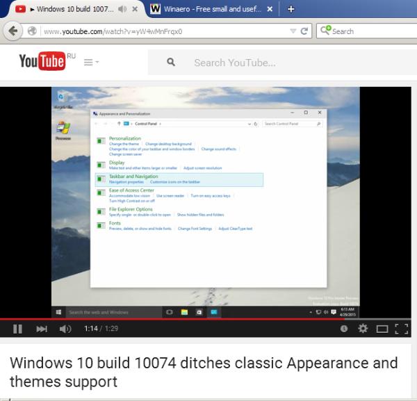 Firefox 42 tab sound indicator