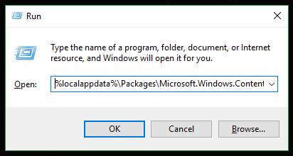 Windows 10 Run open spotlight folder