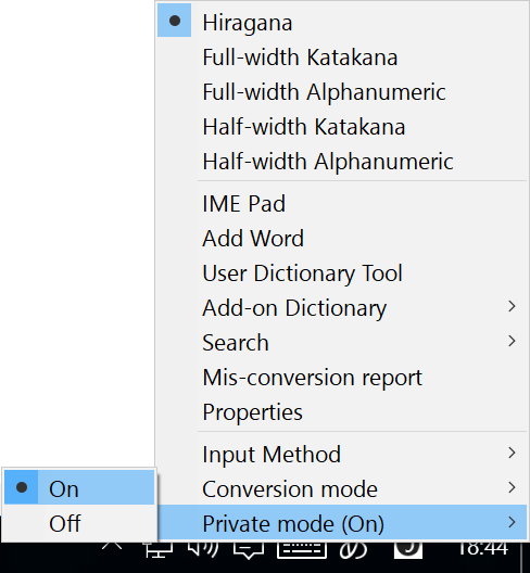 Improved typing history management in Japanese IME