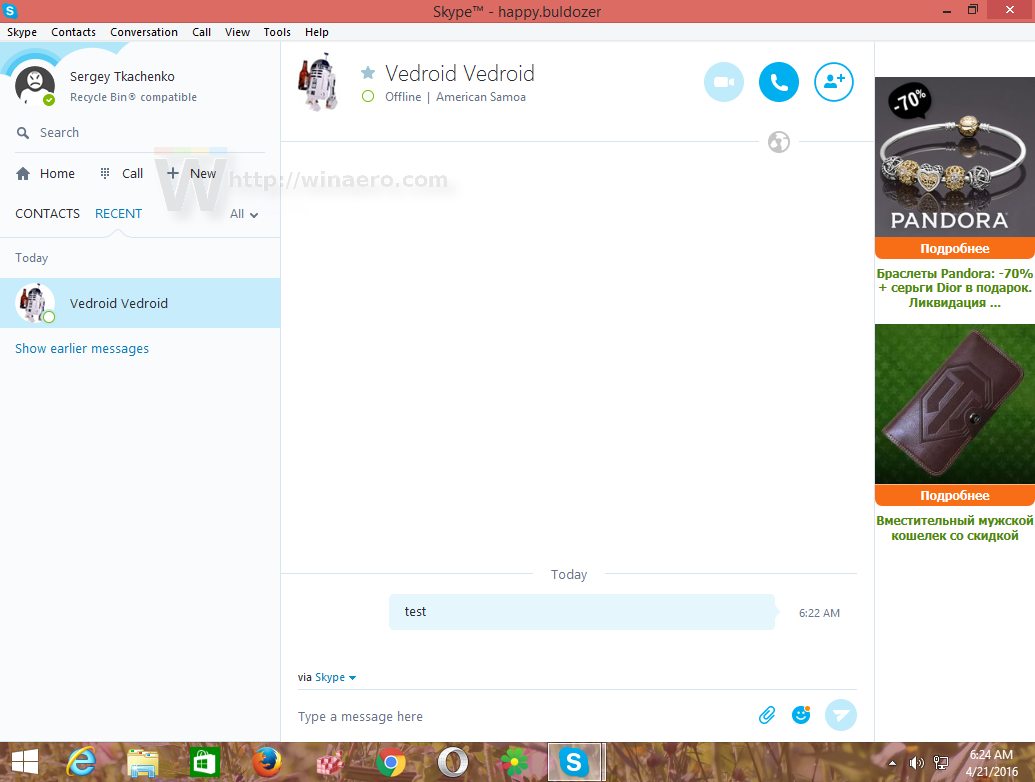 How to disable Skype