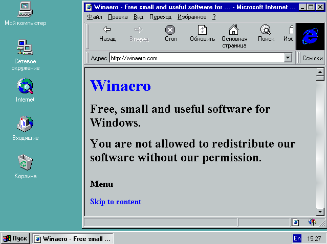 Windows 10 Enterprise can be downgraded to    Windows 95