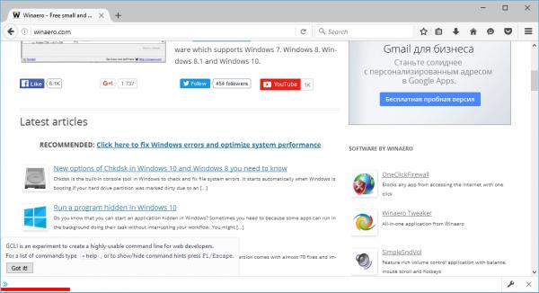 Firefox open console