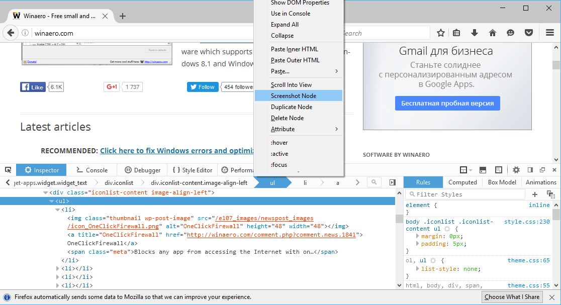 Take a screenshot of a specific web page element in Firefox
