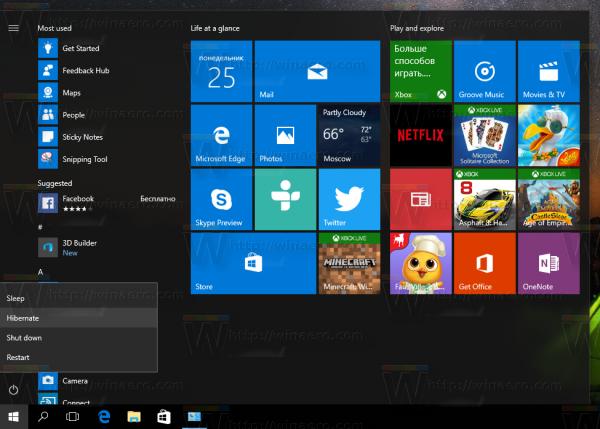 Windows 10 hibernate option 2
