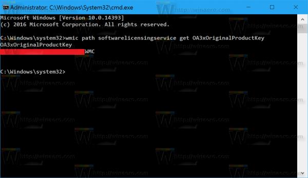 Windows 10 retrieve product key