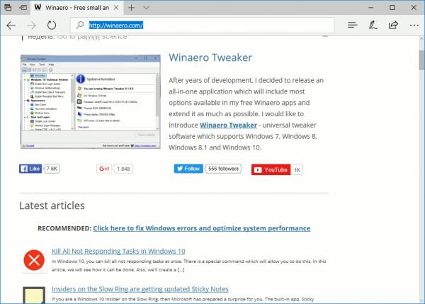 Open Microsoft Edge Winaero