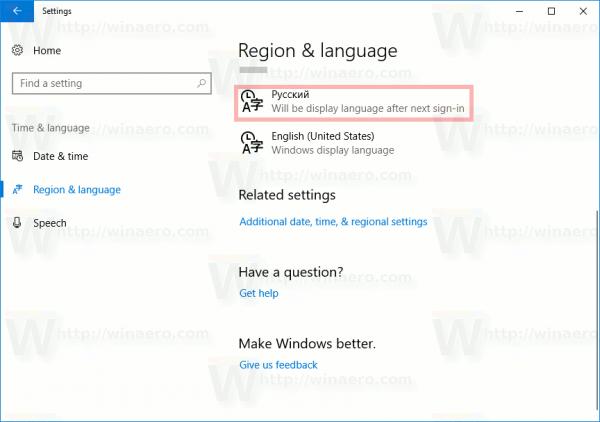 Windows 10 Display Language Will Be Changed