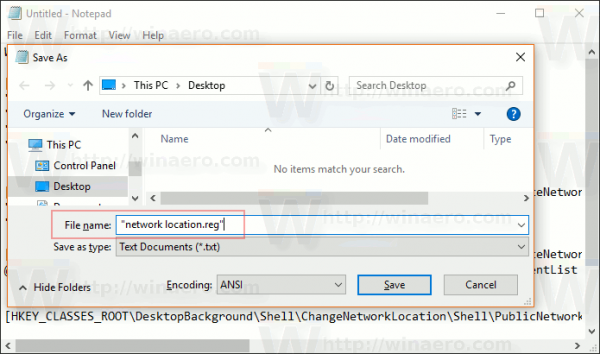 Network Location File Name