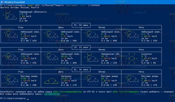Windows 10 Weather In PowerShell Translated To Russian