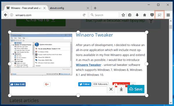 Firefox 55 Screenshots Button