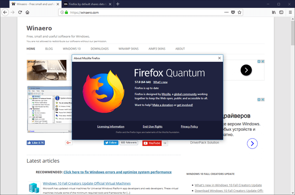 Disable Library Highlights in Firefox 57 Quantum