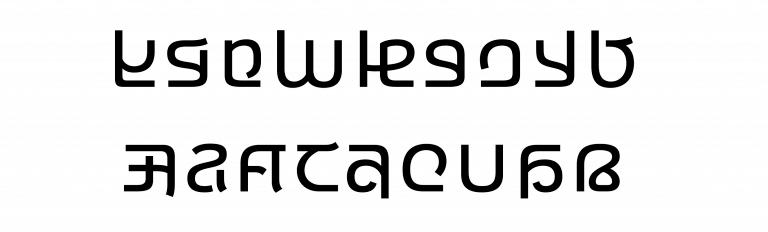 Ebrima Font 18252