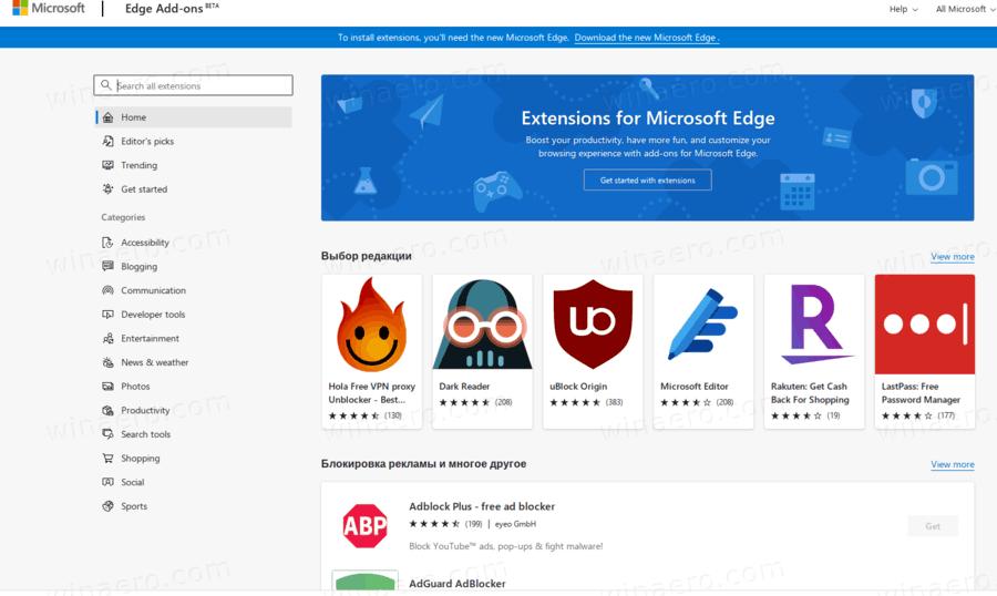 Edge Add Ons Web Site
