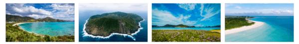 Japanese Islands Themepack Stripe