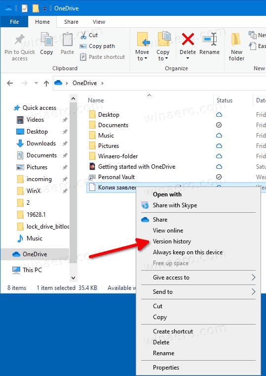 OneDrive File History Menu In File Explorer