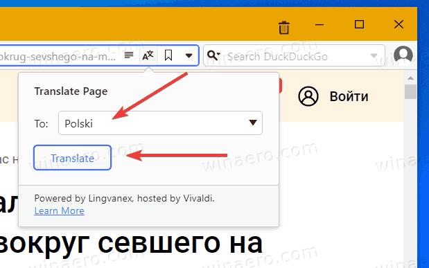 Translate Web Page In Vivaldi 2