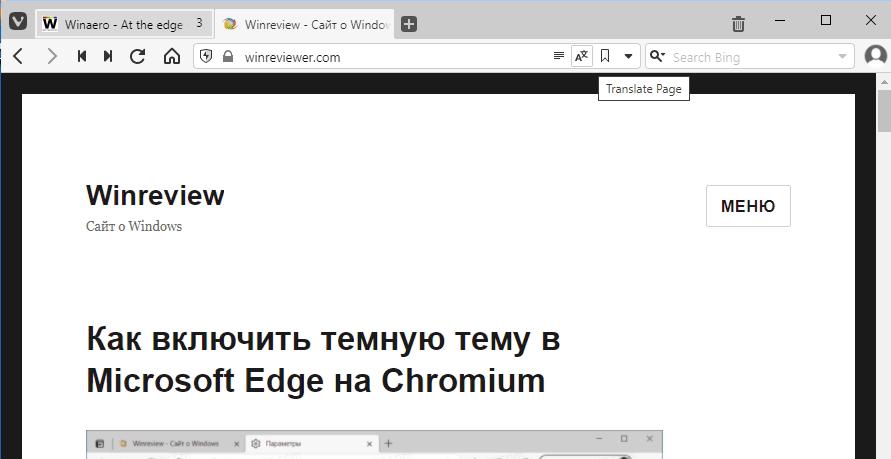 Vivaldi Translator